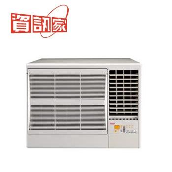 資訊家窗型定頻單冷空調(右吹)