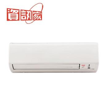 資訊家一對一定頻單冷空調GI-29SC1 GI-29SC1/GU-29SC1