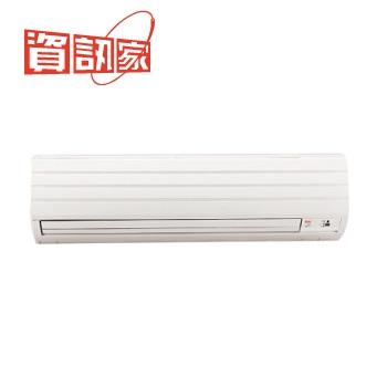 資訊家一對一定頻單冷空調GI-73SC1