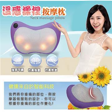 【GTSTAR】大3D溫熱按摩頭揉捏按摩枕 H668 紫