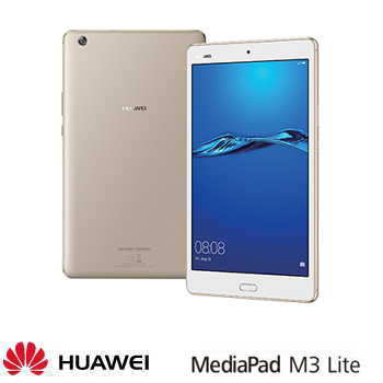 【WiFi版】Huawei 華為 MediaPad M3 Lite 32G平板電腦 - 流光金