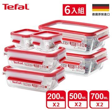 【法國特福】EMSA耐熱玻璃保鮮盒(六件組)