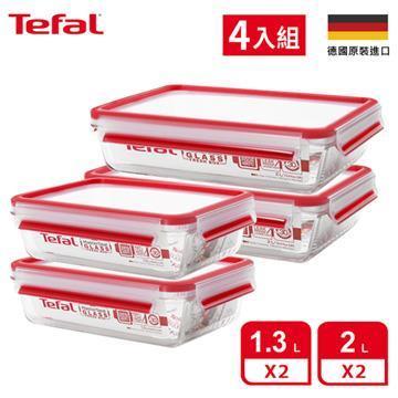 【法國特福】EMSA耐熱玻璃保鮮盒(四件組)