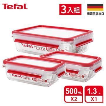 【法國特福】EMSA耐熱玻璃保鮮盒(三件組) SE-K3010212*2+SE-K301041