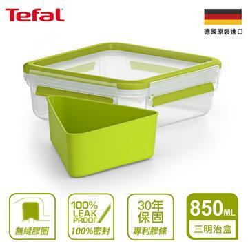 【法國特福】EMSA 樂活保鮮三明治盒850ML