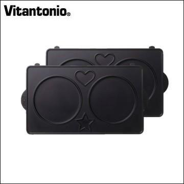Vitantonio鬆餅機銅鑼燒烤盤 PVWH-10-PK