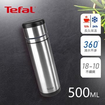 【法國特福】不鏽鋼真空保溫瓶500ML 湛黑