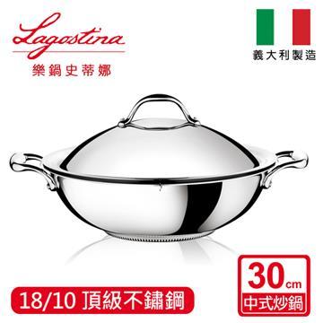 【樂鍋史蒂娜】30CM不鏽鋼雙耳中式炒鍋+蓋