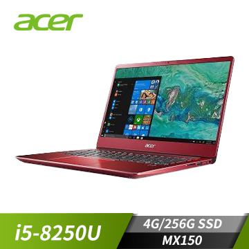 (福利品)ACER宏碁 Swift 3 筆記型電腦(i5-8250U/MX150/4G/256G SSD)
