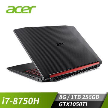 【福利品】ACER AN515 15.6吋筆電(i7-8750H/GTX1050TI/8G/256G+1TB) AN515-52-791P