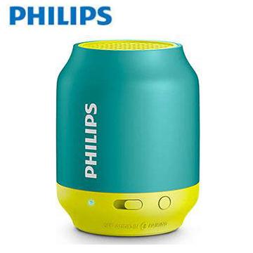 [整新品]PHILIPS 藍牙揚聲器-綠黃色