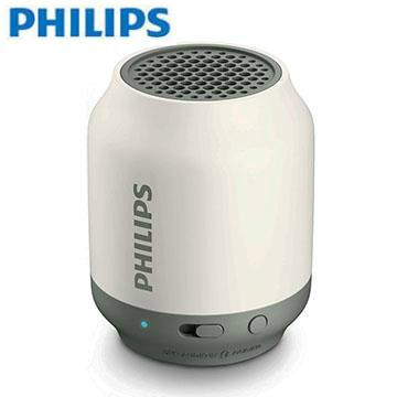 [整新品] PHILIPS 藍牙揚聲器-白灰色 BT50W