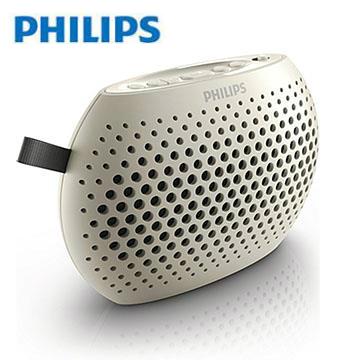 [整新品] PHILIPS 行動Docking揚聲器
