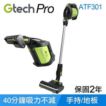Gtech 小綠 Pro濾袋式無線除蹣吸塵器 ATF-301