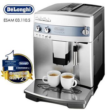 Delonghi ESAM 03.110.S心韻型全自動咖啡機