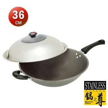鍋之尊 鈦合金手工鑄造超硬不沾炒鍋36CM