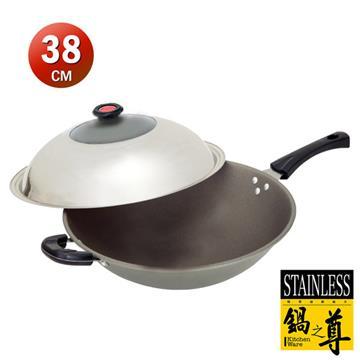 鍋之尊 鈦合金手工鑄造超硬不沾炒鍋38CM 38CM