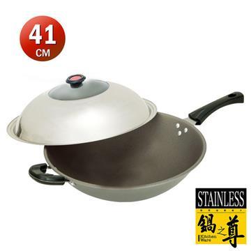 鍋之尊 鈦合金手工鑄造不沾炒鍋41CM(單柄)
