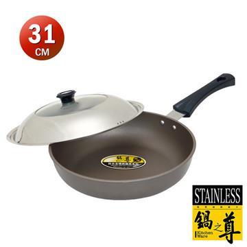 鍋之尊 鈦合金手工鑄造超硬不沾平煎鍋31CM