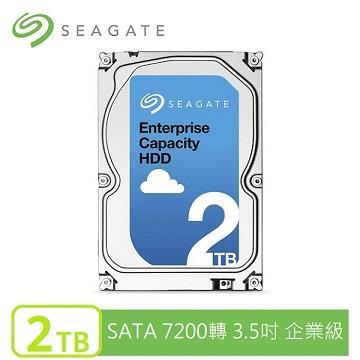Seagate Exos 3.5吋 2TB SATA企業級硬碟