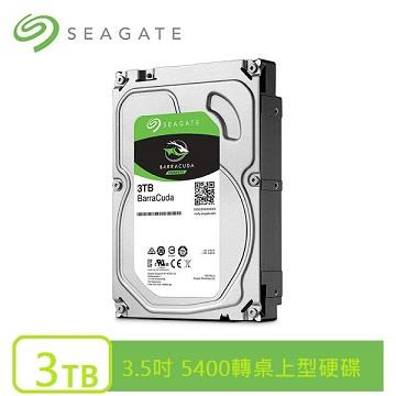 【3TB】Seagate 新梭魚 3.5吋 SATA桌上型硬碟 ST3000DM007