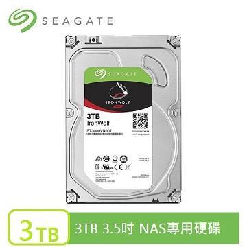 【3TB】Seagate 那嘶狼 3.5吋 NAS硬碟 ST3000VN007