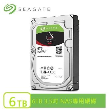 【6TB】Seagate 那嘶狼 3.5吋 NAS硬碟