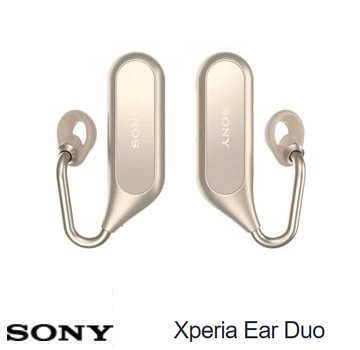 Sony Xperia Ear Duo 真無線耳機 - 金色