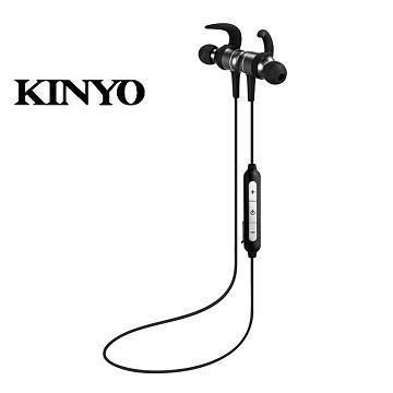 KINYO 藍牙吸磁頸掛式耳機