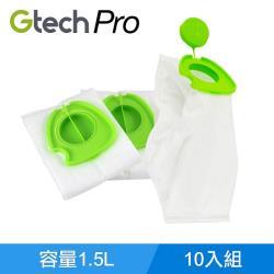 英國 Gtech 小綠 Pro三層淨化集塵袋