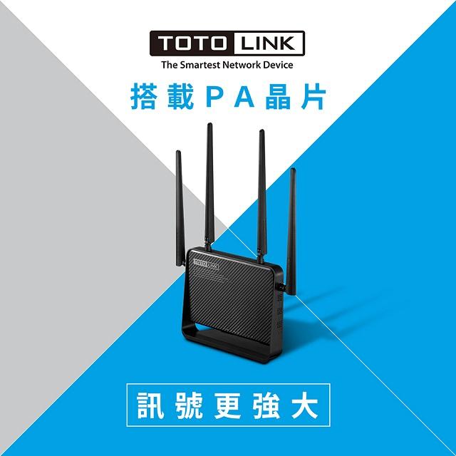 【拆封品】TOTOLINK AC超世代Giga路由器