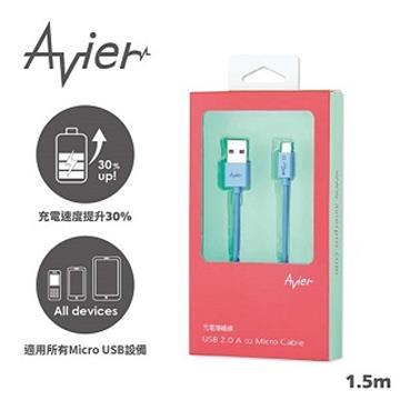 Avier極細Micro USB 2.0傳輸線-1.5M MU2150P1-BU
