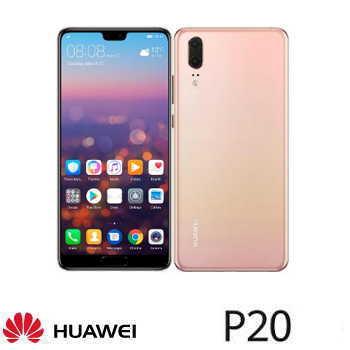 【4G / 128G】Huawei 華為 P20  5.8吋萊卡雙鏡頭智慧型手機 - 櫻粉金