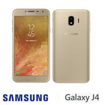 【2G / 16G】SAMSUNG Galaxy J4 5.5吋四核心智慧型手機 - 金色