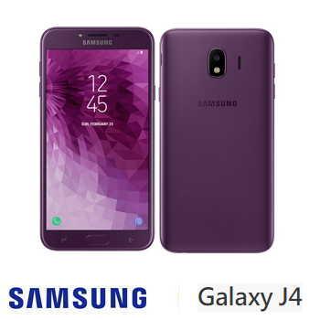 【2G / 16G】SAMSUNG Galaxy J4 5.5吋四核心智慧型手機 - 紫色