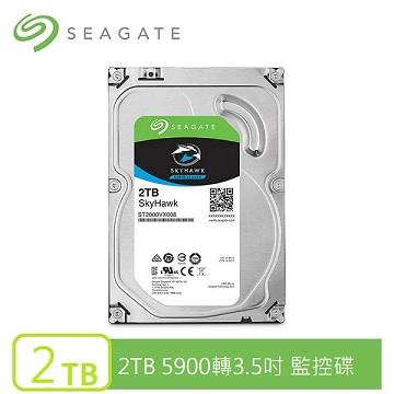 【2TB】Seagate 監控鷹 3.5吋 SATA監控硬碟