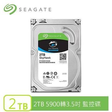 Seagate 監控鷹 3.5吋 2TB SATA監控硬碟