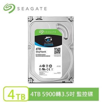 Seagate 監控鷹 3.5吋 4TB SATA監控硬碟 ST4000VX007