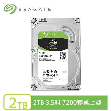 Seagate 新梭魚 3.5吋 2TB SATA桌上型硬碟