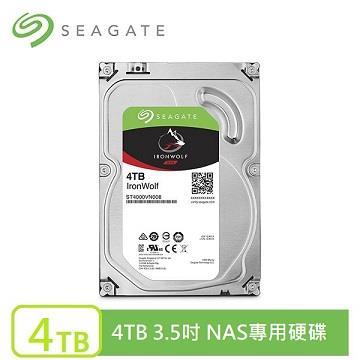 【4TB】Seagate 那嘶狼 3.5吋 NAS硬碟