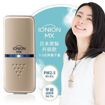 IONION 升級款 MX 超輕量隨身空氣清淨機