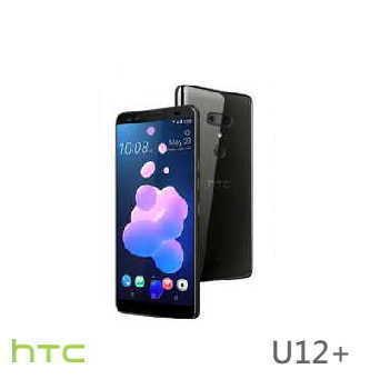 【6G / 128G】HTC U12+  6吋18:9四鏡頭智慧型手機 - 黑色