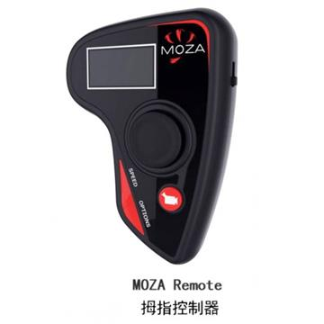 MOZA Remote 多功能無線拇指控制器