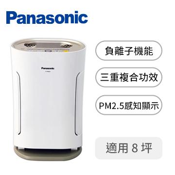 國際牌Panasonic 8坪空氣清淨機 F-P40EH