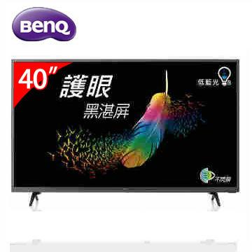 展-BenQ 40型 FHD低藍光不閃屏顯示器 C40-500(視185497)