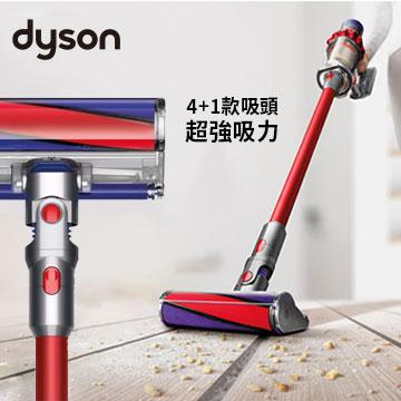 Dyson V10 Fluffy SV12無線吸塵器 V10 Fluffy SV12(紅)