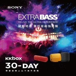 KKBOX 30天儲值卡