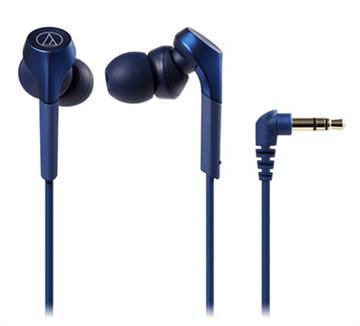 鐵三角 CKS550X耳塞式耳機-藍