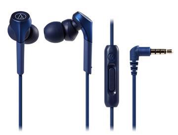 鐵三角 CKS550XiS耳塞式耳機-藍
