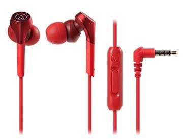 鐵三角 CKS550XiS耳塞式耳機-紅
